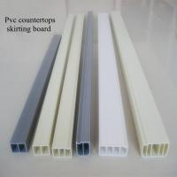Quality Decorative rigid pvc kitchen skirting board for sale