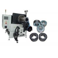 Buy Horizontal Motor Stator Slot Insulation Paper Inserting Machine SMT-CW300 at wholesale prices