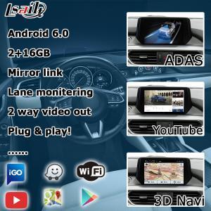 Buy Mazda 6 Atenza GPS Navigation Box at wholesale prices