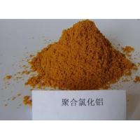 Quality poly aluminium chloride(PAC) for sale