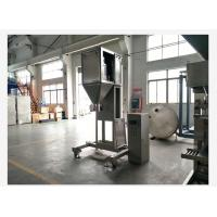 Quality 1-2 Bags / Minute Grain Automatic Bagging Machine Electronical Quantitative Weigher for sale