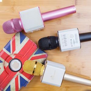 Buy cheap 2016 hot selling original microphone micgeek brand portable karaok Q9 microphone product