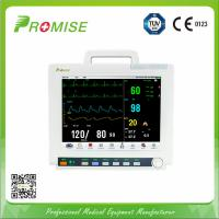 Buy cheap Brand New Multi Parameters Bedside Portable Patient Monitor /Factory Direct/US from wholesalers