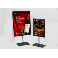 Quality Black Iron Powder Coated / Silver Store Display Props Normally POP Stand for sale