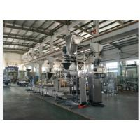 Quality 5kg Bags Weight And Packing Machine for sale
