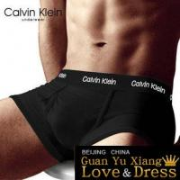 Quality OEM Cotton 95% Spandex 5% Stretch Breathable Personalised Underwear for Men for sale