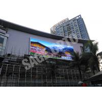 Quality High Resolution HD LED Displays , SMD 3535 Outdoor Video Screen Multi Color for sale
