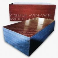 Quality Building materials wood panels and board for sale