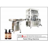 China 500-2500ml High Accuracy Lotion Filling Equipment With Stainless Steel Tank on sale