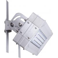 Quality Outdoor 30W High Power Led Street Lighting IP65 With Anodized Aluminum for sale