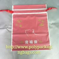 Quality Moisture Proof Red Frosted Printed Drawstring Bags Fit Christmas Gift for sale