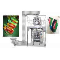 Gusseted / Pillow Bag Packaging Machine For Food, Vffs Packing Machine