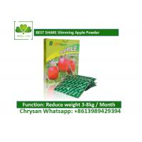Buy cheap Slimming Apple Powder Weight Loss Fruit Juice For Fat Burning No Side Effect product