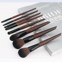 Quality Synthetic Hair Full Makeup Brush Set Perfectly Shaped Brush Heads Brown Color for sale