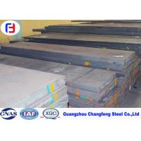 Quality NAK80 / P21 / B40 Plastic Mold Steel Plate Pre - Hardened HRC37-43 ISO SGS for sale