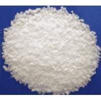 Buy cheap stearic acid single/double/trippled pressed/1801/1800 tech/cosmetics grade from wholesalers