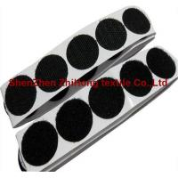 Quality Die-cutting strong back sticky Velcro hook loop dots/ circles round shape for sale