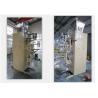 Buy cheap DCS-25PV2 PMT Pellet Packing Machine 25 Kg Per Bag Valve Bagging Scale PLC from wholesalers
