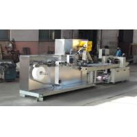Buy cheap High Speed Wet Wipes Machine 100 Piece Single Piece Dry Towel Machine Per Minute product