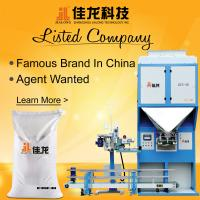 Quality Semi Auto Package Granule Animal Feed Bagging Machine 25 kg - 70 kg for sale