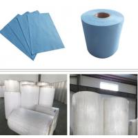 Quality Chinese blue wood pulp laminated Spunlace nonwoven fabrics/natural wood pulp + polyester for sale