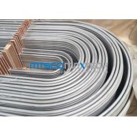 Quality Pickled Stainless Steel Heat Exchanger Tube for sale