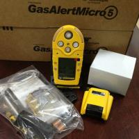 Quality BW micro 5 gas detector,portable multi-gas detector for sale