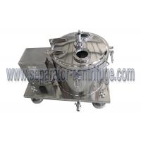 Quality High performance basket centrifuge used for hemp oil / ethanol extraction for sale