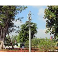 Buy cheap Eolic Windmill Maglev Vawt Wind Turbine With Smart Controlling function product