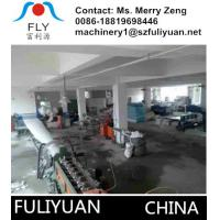 China FLY90 epe foam extruder on sale