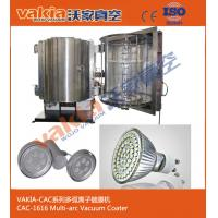 Quality Lamp Reflector Vacuum Metalizing Machine , Vacuum Coating Machine With Polymer Protective Coating for sale