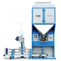 Quality 25kg - 50kg Grain Rice Bag Packing Machine With Double Sensor for sale