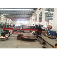 Quality Dual Side Drive Mode CNC Plate Cutting Machine With Plasma Bevel Cutting for sale
