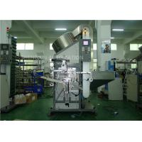 Quality 2.2KW 220V Automatic Hot Foil Stamping Machine Side Surface Printing for sale