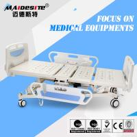 Buy cheap Unique Design Automatic Hospital Bed , Electric Adjustable Beds For Seniors product