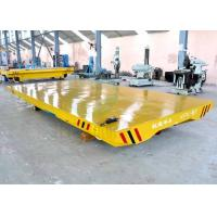 China Paper making industry heavy duty rail transport  car wired push button operate on sale