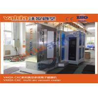 Quality Magnetron sputtering coating machine for fine gold / real gold film on plastic products for sale