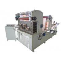 Buy cheap Paper Cup Die Cutting Machine product