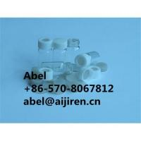 Buy cheap screw thread vials Lab Apparatus Graduated write-on-patch from wholesalers