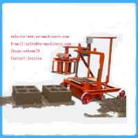 Quality Super performance of 2-45 Egg Laying Hollow Block Machine Charcoal Making Machine for sale