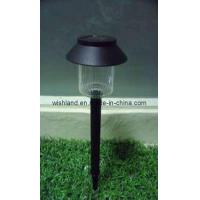 Buy cheap Solar Light (WL-SGL-022) from wholesalers
