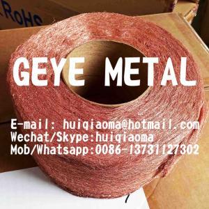 Quality Red Copper Fiber Felt, EMI/RFI Shielding Copper Wools, Copper Wire Wool, Fine Bronze Wool Rolls for sale