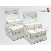 Quality Color Printing Cardboard Display Boxes for sale
