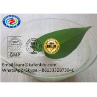 Buy cheap Injection 99% Pharmaceutical Material USP Standard Abiraterone CAS:154229-19-3 from wholesalers