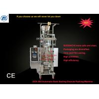 Quality Back / Centre Sealing Rice Auto Packing Machine for sale