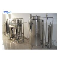 Quality SS304 Reverse Osmosis Water Treatment System with active carbon and quartz sand for sale