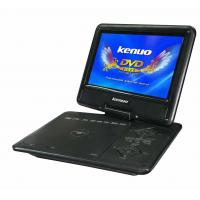 Buy cheap 9 inch Portable dvd player with TV tuner, DVB-T and FM Radio product