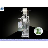 China Plastic Bag Packaging Machine , Water Pouch Packing Machine Back Side Sealing on sale