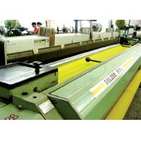 Buy cheap Balanced Polyester Printing Screen , Screen Printing Fabric Mesh 110 - 365cm Width from wholesalers