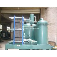 Quality Vacuum Oil Water Separator Plant | High content water removing system TYN-100 for sale